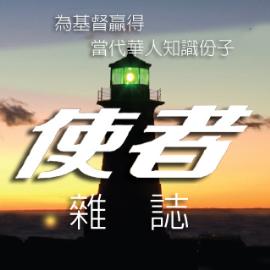 magazine logo(3)